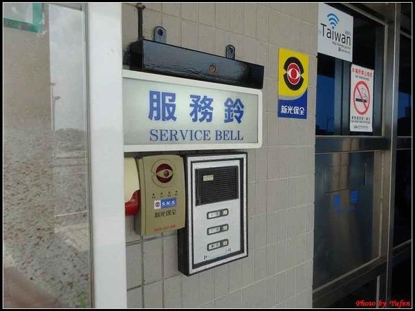 台中-台中港旅客服務中心04.jpg