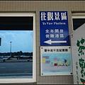 台中-台中港旅客服務中心05.jpg