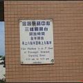 台中-台中港旅客服務中心07.jpg