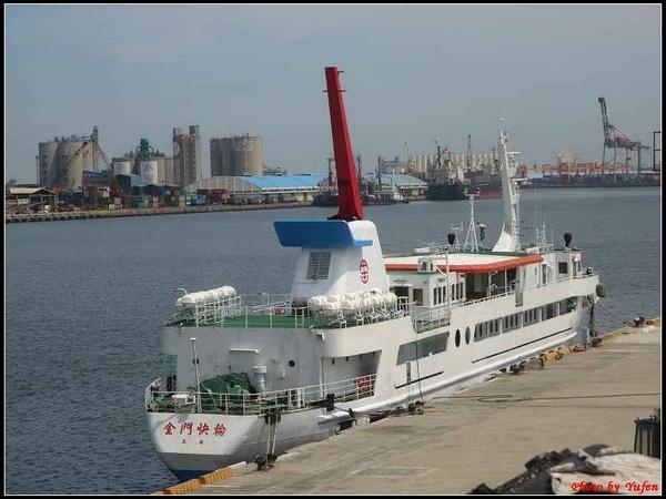 台中-台中港旅客服務中心16.jpg