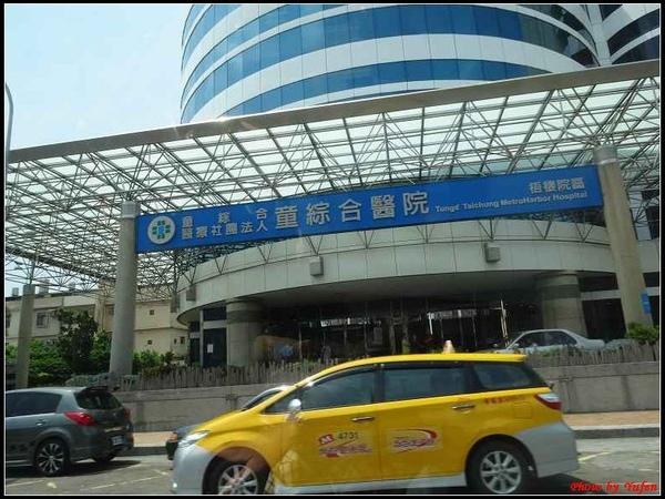 台中-台中港旅客服務中心28.jpg