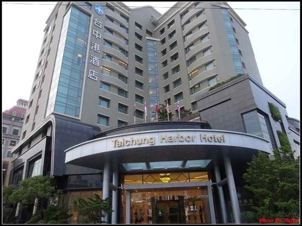 台中-台中港酒店01.jpg