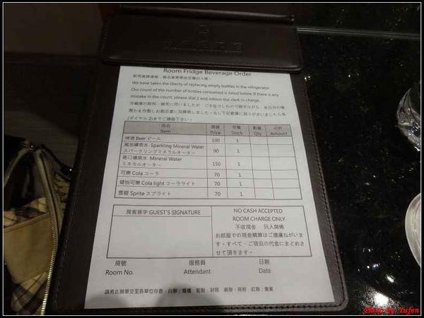 台中-台中港酒店10.jpg