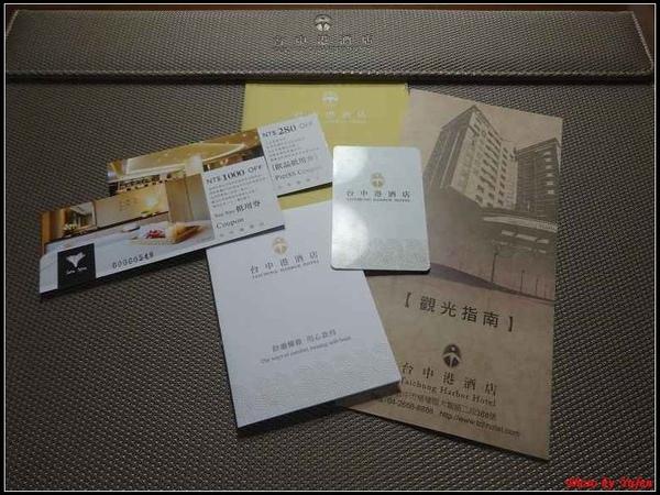 台中-台中港酒店12.jpg