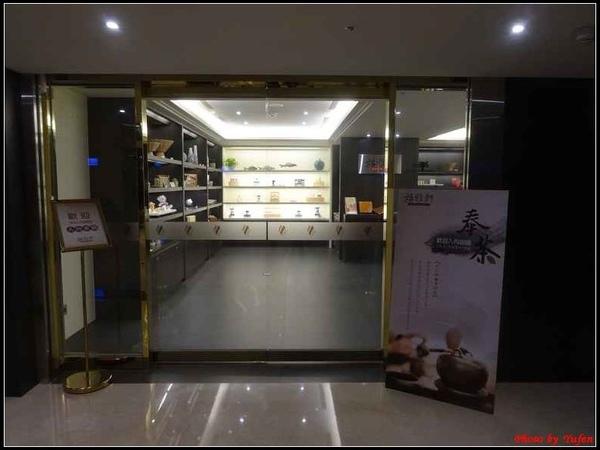 台中-台中港酒店25.jpg