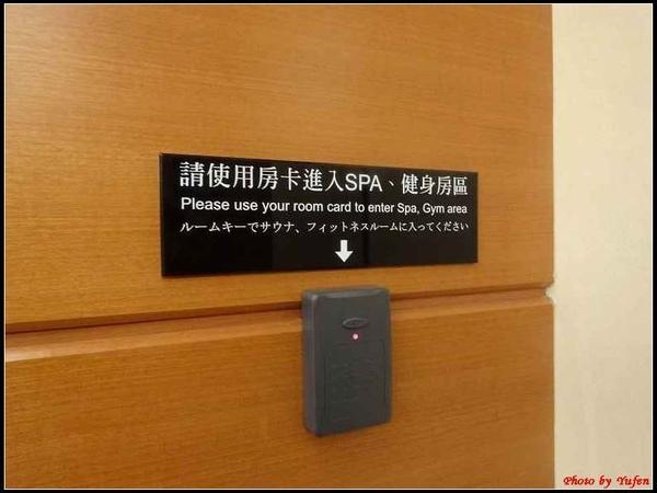 台中-台中港酒店28.jpg