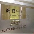 台中-台中港酒店31.jpg