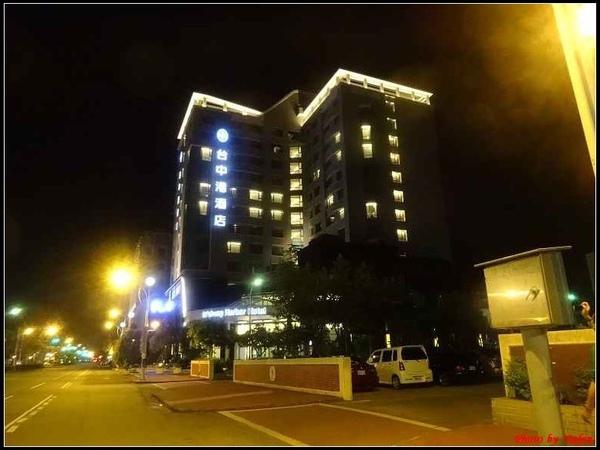 台中-台中港酒店35.jpg
