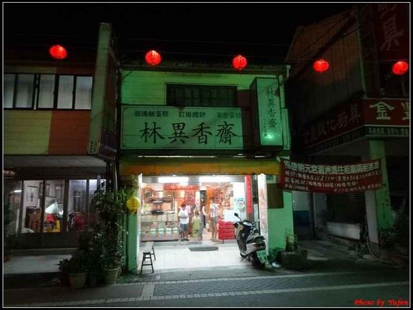 台中-梧棲老街-林異香齋09.jpg