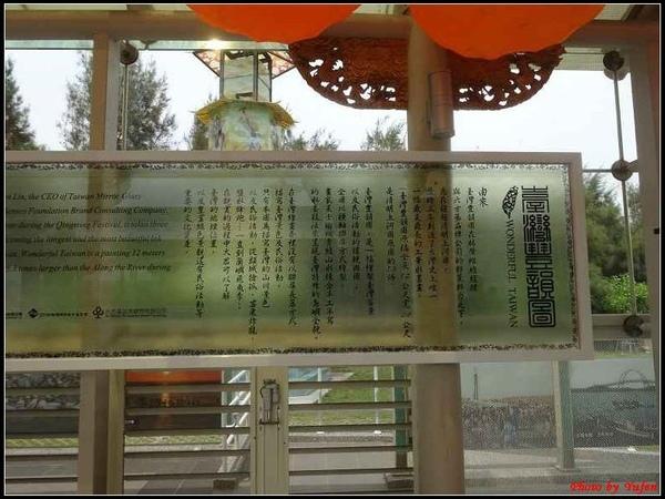 台灣玻璃館&玻璃廟12.jpg