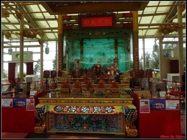 台灣玻璃館&玻璃廟13.jpg
