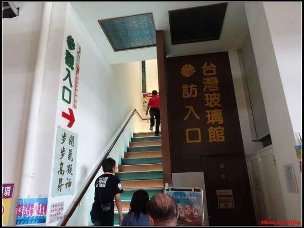 台灣玻璃館&玻璃廟24.jpg