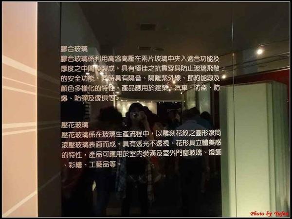 台灣玻璃館&玻璃廟27.jpg
