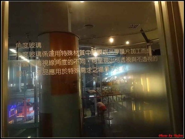 台灣玻璃館&玻璃廟28.jpg