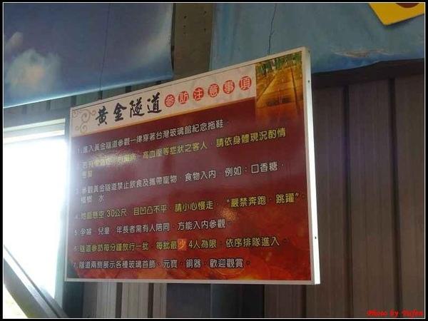 台灣玻璃館&玻璃廟54.jpg