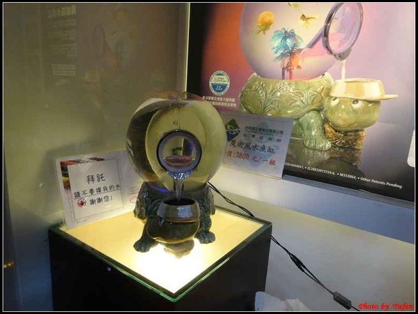台灣玻璃館&玻璃廟56.jpg