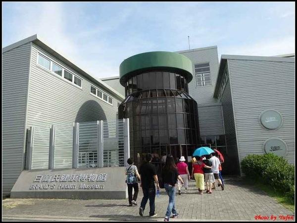 彰化-白蘭氏博物館06.jpg