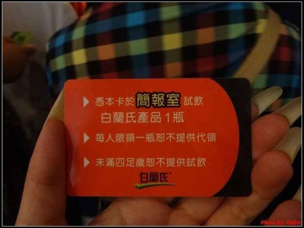 彰化-白蘭氏博物館09.jpg