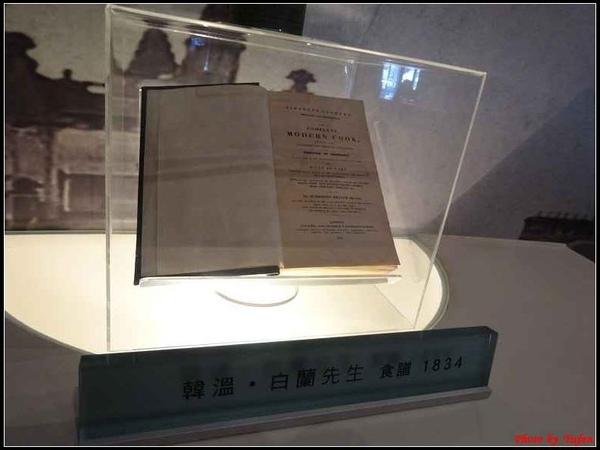 彰化-白蘭氏博物館17.jpg