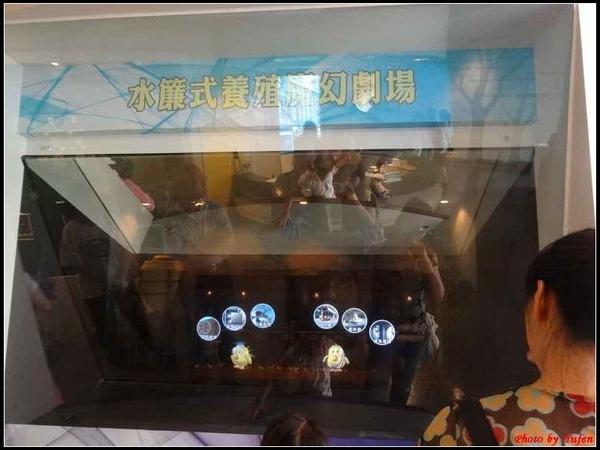 彰化-白蘭氏博物館21.jpg