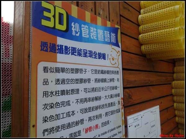 彰化-緞帶觀光工廠06.jpg