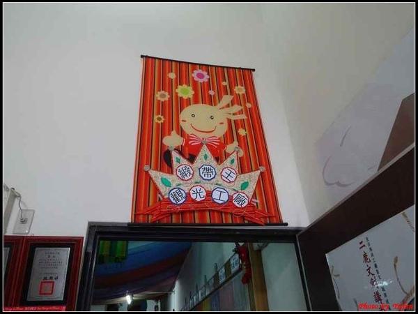 彰化-緞帶觀光工廠07.jpg