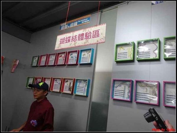 彰化-緞帶觀光工廠25.jpg