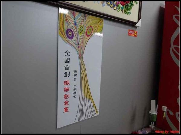彰化-緞帶觀光工廠29.jpg