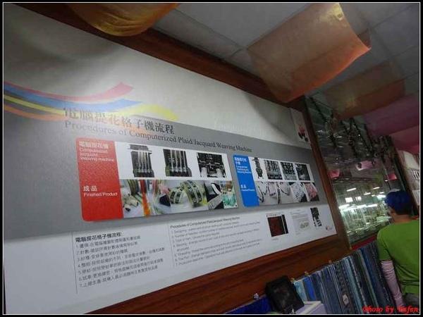 彰化-緞帶觀光工廠31.jpg