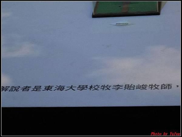 台中-秋紅谷032.jpg