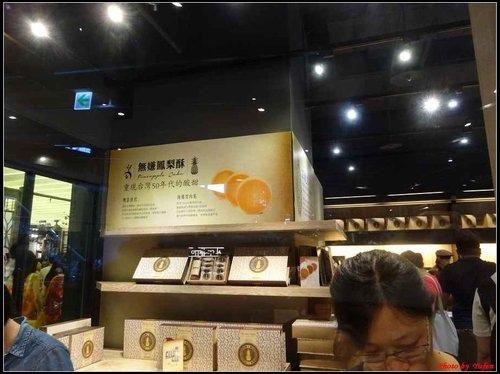 台北-吳寶春麥方店05.jpg