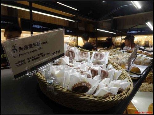 台北-吳寶春麥方店11.jpg