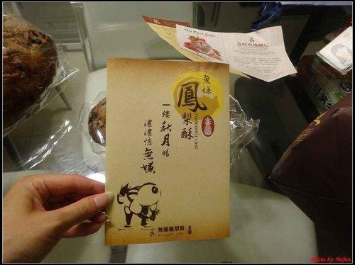 台北-吳寶春麥方店18.jpg