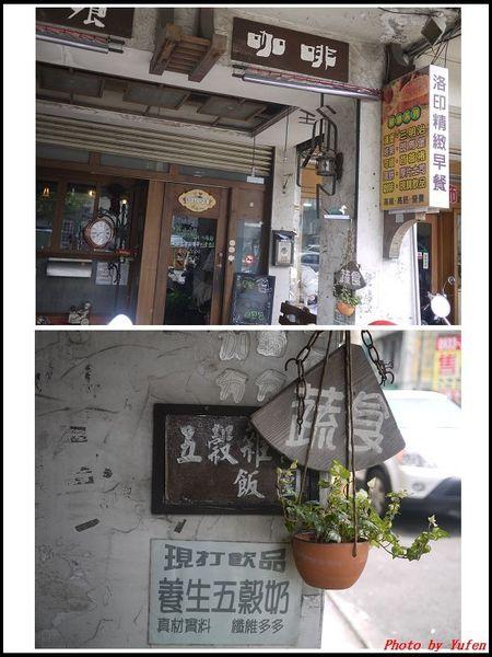 竹北-洛印早餐咖啡01.jpg