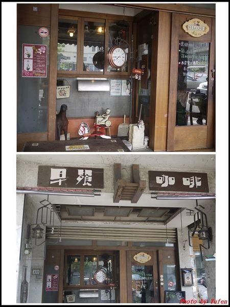 竹北-洛印早餐咖啡02.jpg