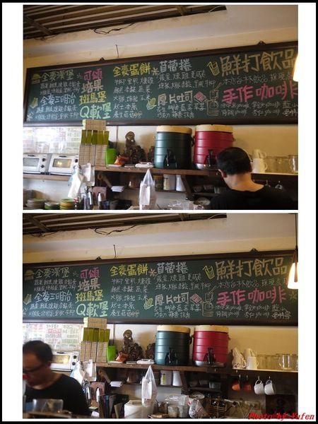 竹北-洛印早餐咖啡03.jpg