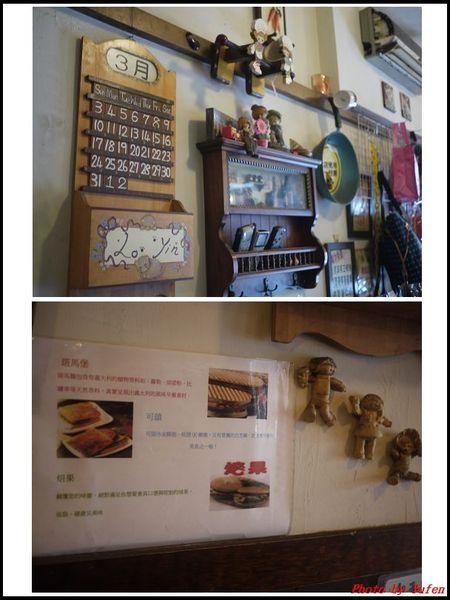 竹北-洛印早餐咖啡07.jpg