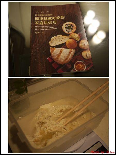 果乾核桃麵包01.jpg