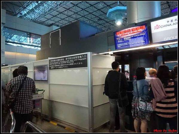 南九州Day1-1啟程09.jpg