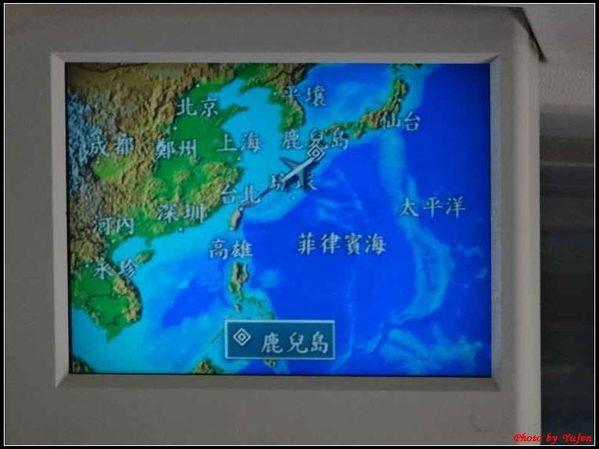 南九州Day1-1啟程19.jpg