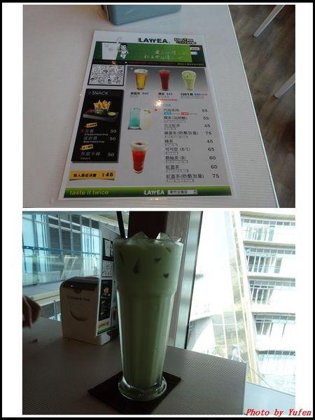 新竹巨城-LATTEA奶蓋綠03.jpg