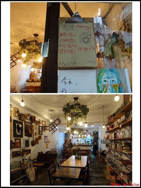 板橋-Merci Cafe早午餐03.jpg