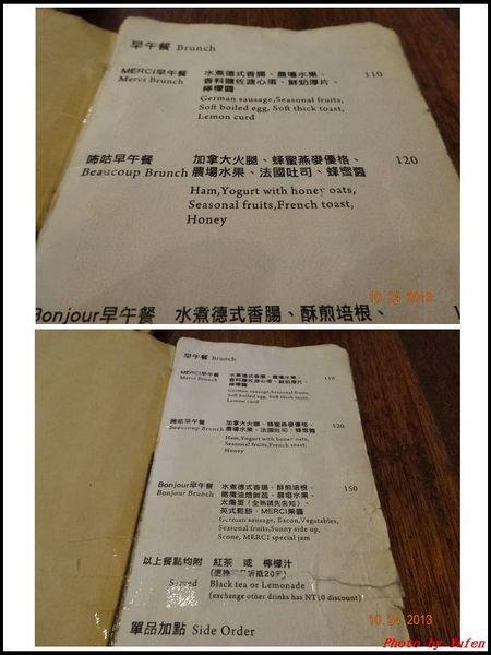 板橋-Merci Cafe早午餐11.jpg