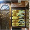 宜蘭-亞典蛋糕密碼館+宜蘭山寨妖怪村11.jpg