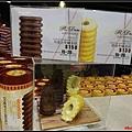 宜蘭-亞典蛋糕密碼館+宜蘭山寨妖怪村25.jpg