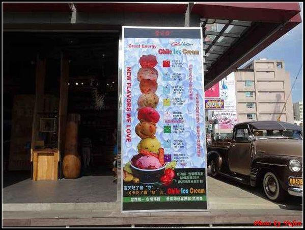 宜蘭-鴨喜露滷味專家&辣椒博物館12.jpg