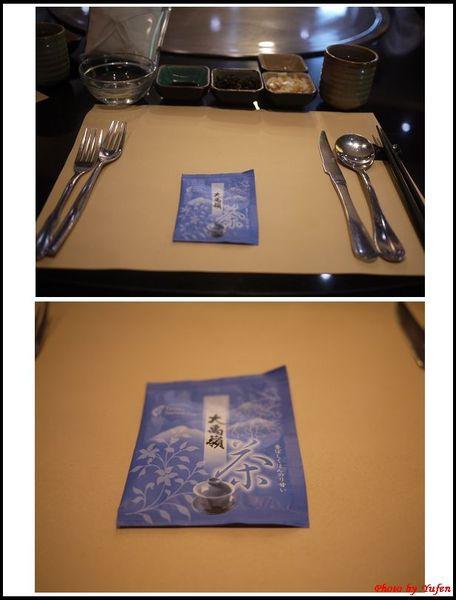 宜蘭-饗宴鐵板燒04.jpg