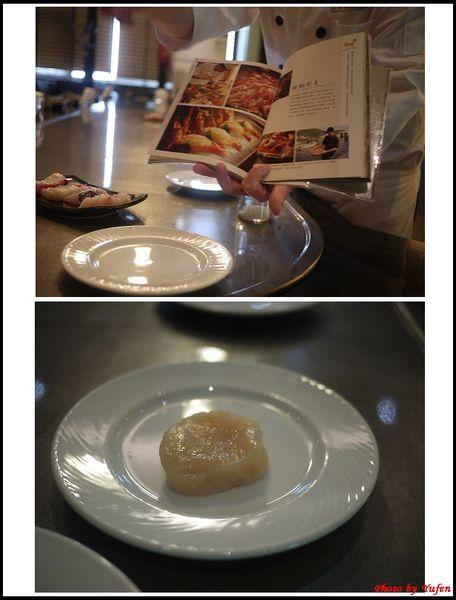 宜蘭-饗宴鐵板燒08.jpg