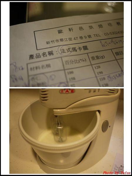 馬卡龍練習~成功01.jpg