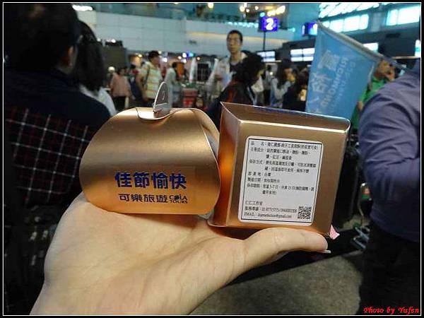 南九州Day1-1啟程006.jpg